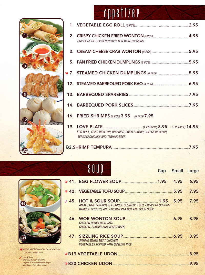 drinks & desserts - chinese foodmagic dragon cuisine asian restaurant